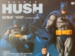 Medicom Mafex Batman Hush Review 004