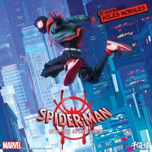Sentinel-Spider-Man-Miles-Morales-001
