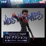 Sentinel-Spider-Man-Miles-Morales-002