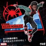 Sentinel-Spider-Man-Miles-Morales-006