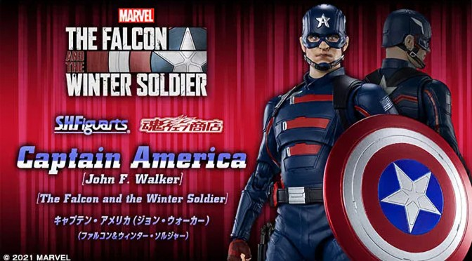 First Look | S.H. Figuarts Captain America (John F. Walker)