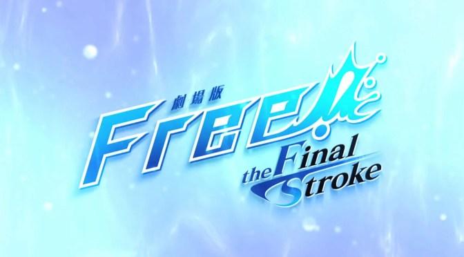 Free! The Final Stroke – Tatsuhisa Suzuki Remains The Voice Of Makoto
