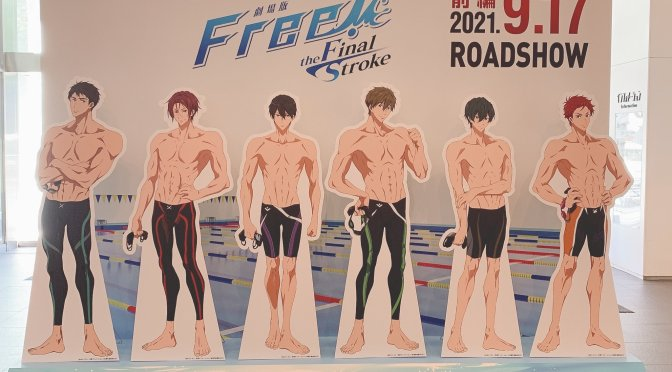 Free! Unveils New Standees For The Final Stroke Part 1