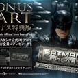 Prime-1-Batman-Forever-Statue-058