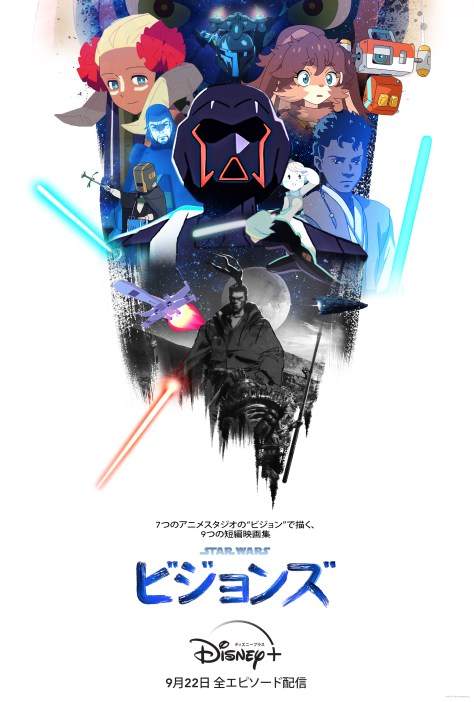 Star Wars Visions Official Poster