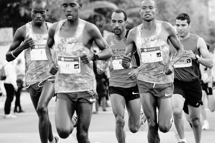 If you want to run fast, run alone. If you want to run far, run together
