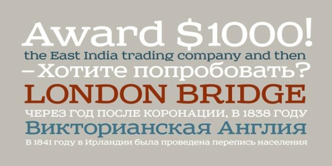 Sreda бесплатный шрифт от Fontfabric