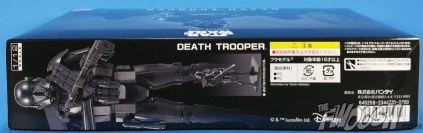 Bandai Star Wars Rogue One Model Kit Death Trooper Package 03