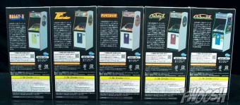 FREEing-Bandai-Namco-arcade-cabinet-review-card-backs