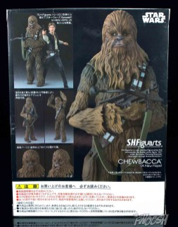SH-Figuarts-Bandai-Star-Wars-Chewbacca-Review-Cardback