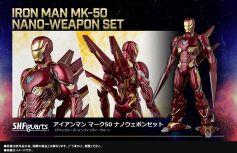 Bandai SH Figuarts Avengers Infinity War Iron Man Mark 50 Nano Weapons Edition Promo 11