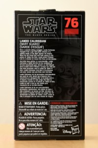 Lando Calrissian Skiff Guard (3)