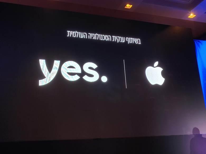 yes plus-4