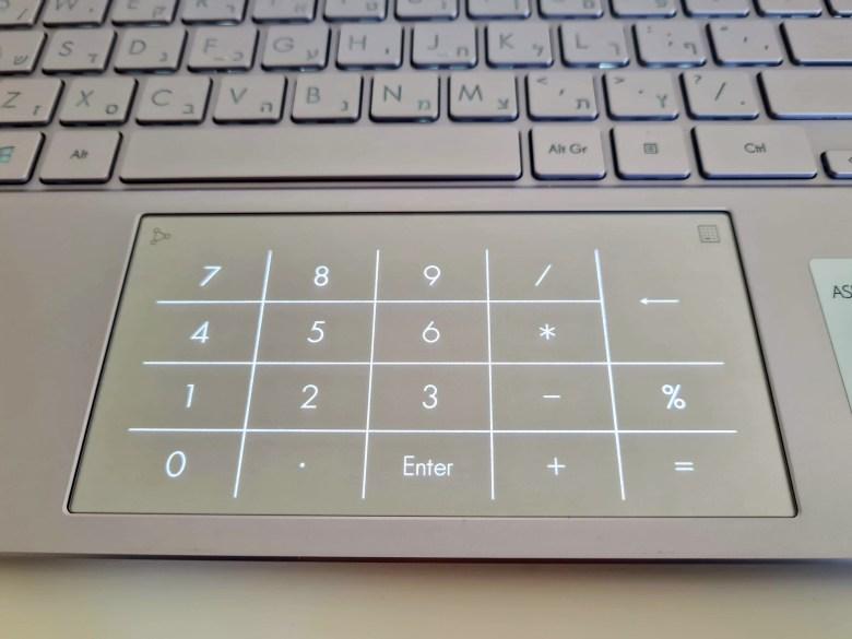 משטח ה-NumberPad. צילום צחי הופמן