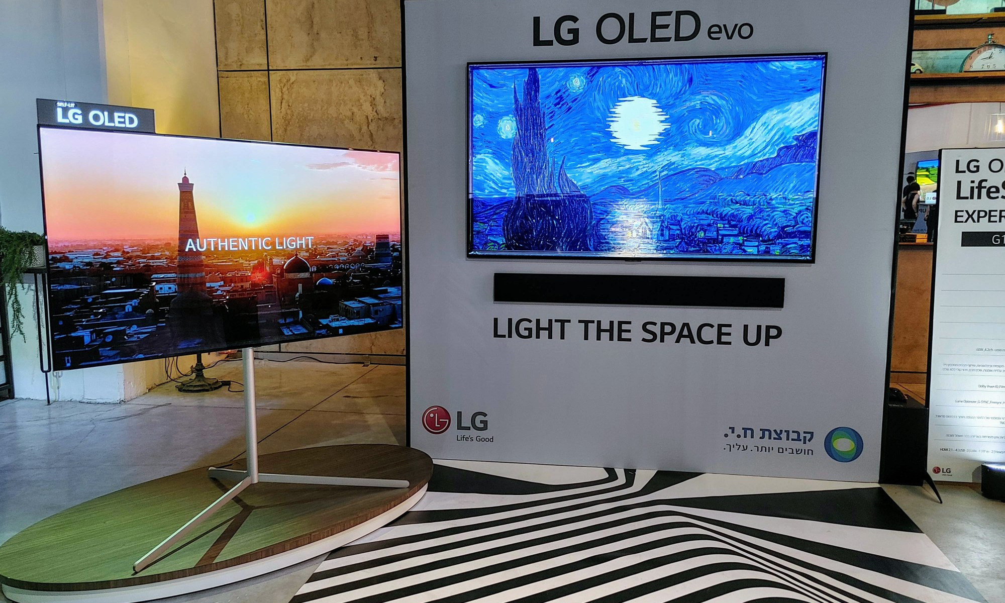 LG OLED G1. צילום צחי הופמן