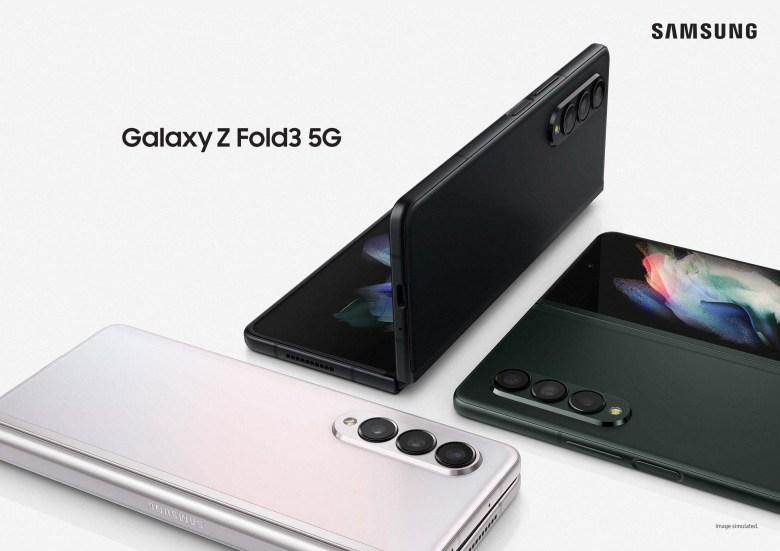 """סמסונג Galaxy Z Fold3 5G. צילום יח""""צ"""