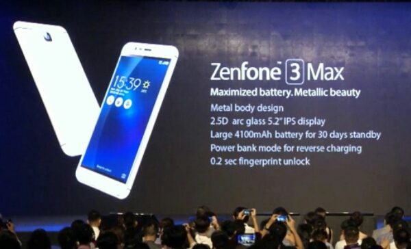 ASUS Zenfone 3 Max Specifications and Pricing