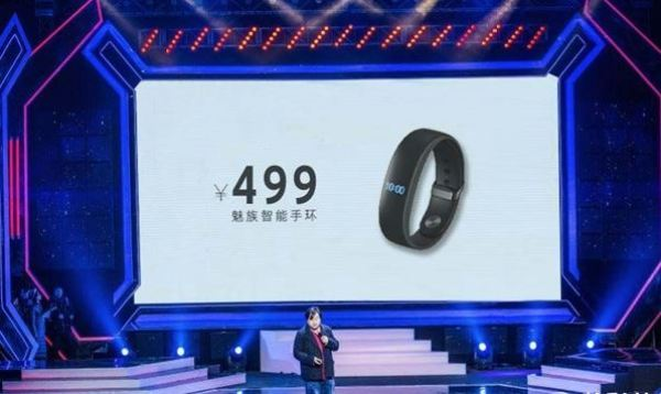 Meizu H1 Smartband at Meizu Box and M5 Launch