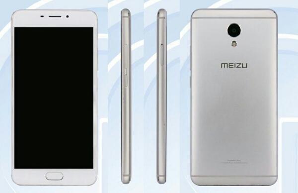 Meizu M5 Note Variants Certified In China - Meizu M621Q, Meizu M621M and Meizu M621C. 