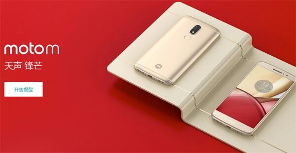 Lenovo announce Motorola Moto M with Helio P15 SoC, USB Type-C , 4G VoLTE
