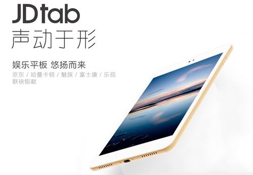 JDTab J01 Tablet with Flyme OS, 4GB RAM, Harman Kardon Audio