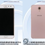 Sugar S9 Certified with 16MP Front and Rear Cameras