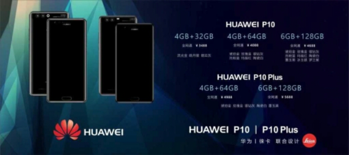 Huawei P10 and Huawei P10 Plus Surfaces in Leaked Press Material