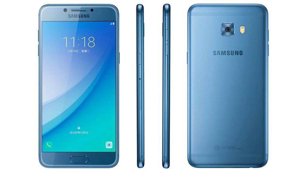 Samsung Galaxy C5 Pro Blue