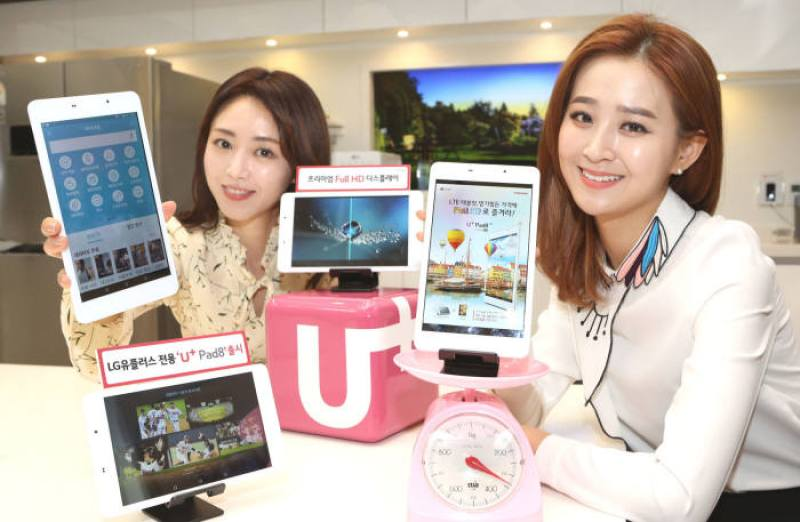 LG U+ Pad 8 Debuts with Octa-core SoC, 4000mAh Battery