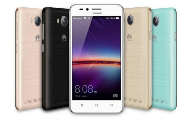 Huawei announce Honor Bee 2 4G VoLTE smartphone in India