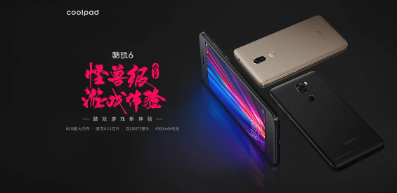 Coolpad Cool Play 6 Debuts with 6GB RAM, Dual Rear 13MP Cameras