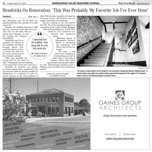 Shenandoah Valley Business Journal