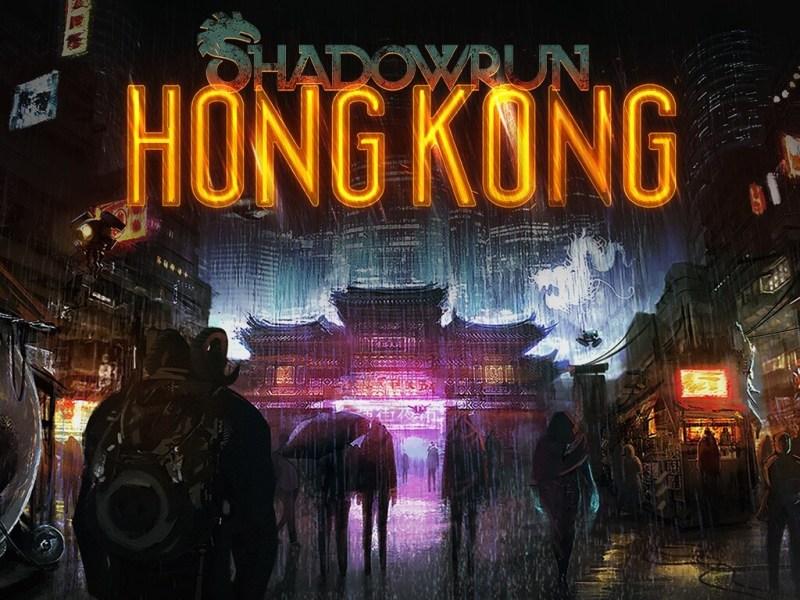 Shadowrun: Hong Kong splash
