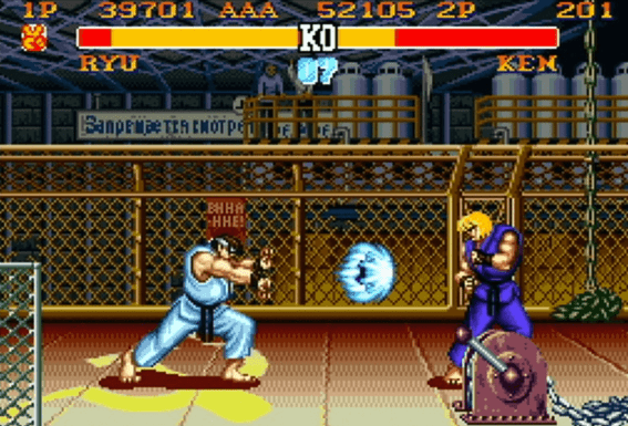 Street Fighter II SNES Classic