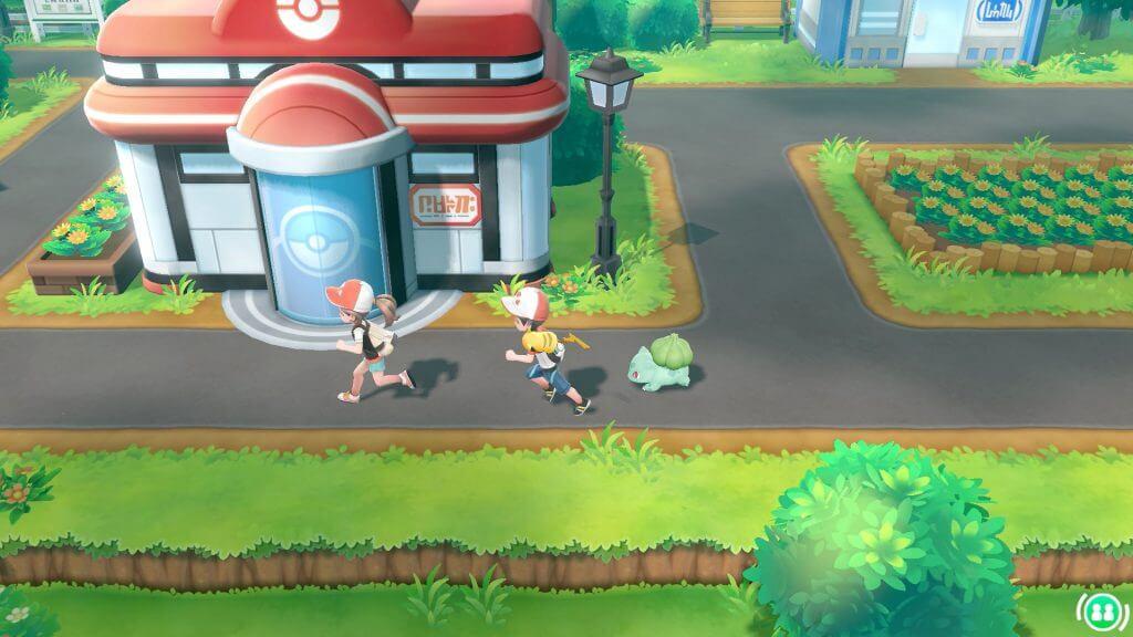Pokémon - Pikachu and Eevee 02