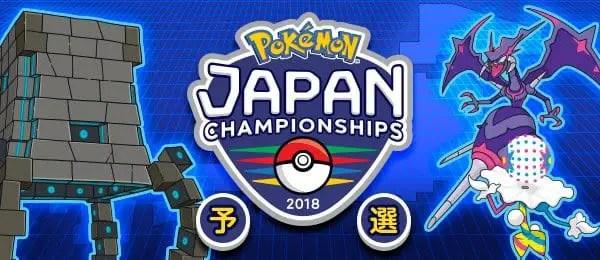 pokemon japan championships 2018