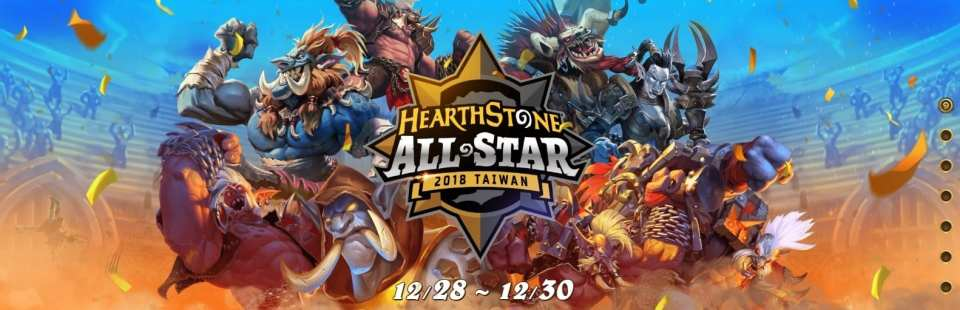 2018 Hearthstone All-Star Talent Overview