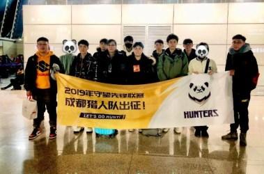 Overwatch Chengdu Hunters Preview