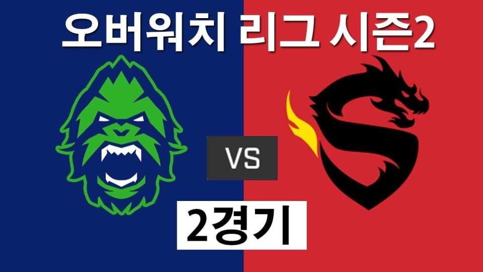 shanghai dragons vs vancouver titans