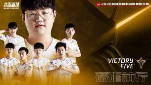 What worked and what didn't in the LPL Spring split