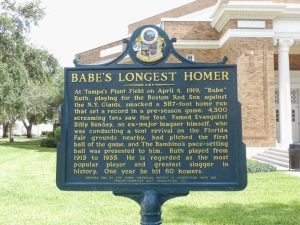 Longest Home Run Ever