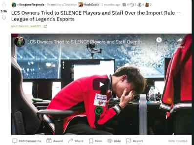 LCS owners even silenced players from discussing the controversy.