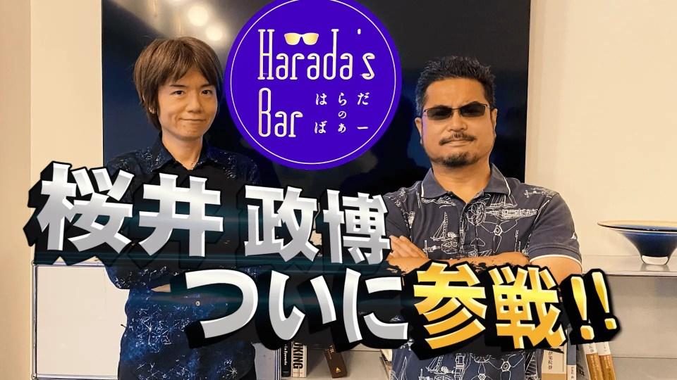 Harada's Bar Sakurai