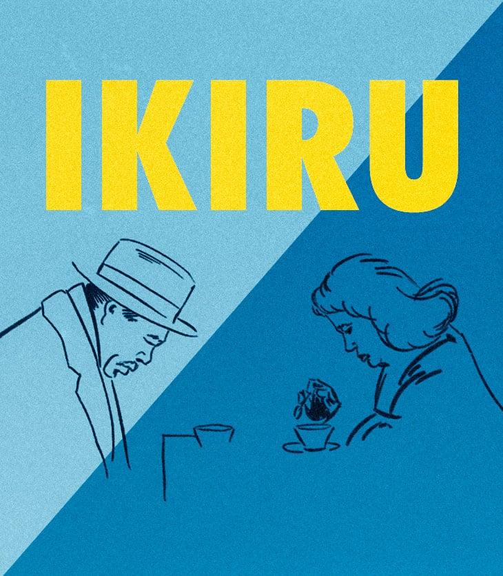 Sketch of scene from Ikiru by Akira Kurosawa