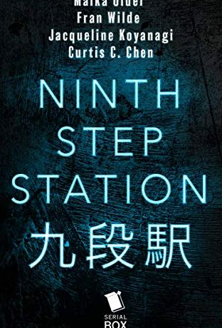 The cover of Ninth Step Station is dark with the title written in English over Japanese characters