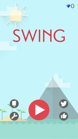 swing_04