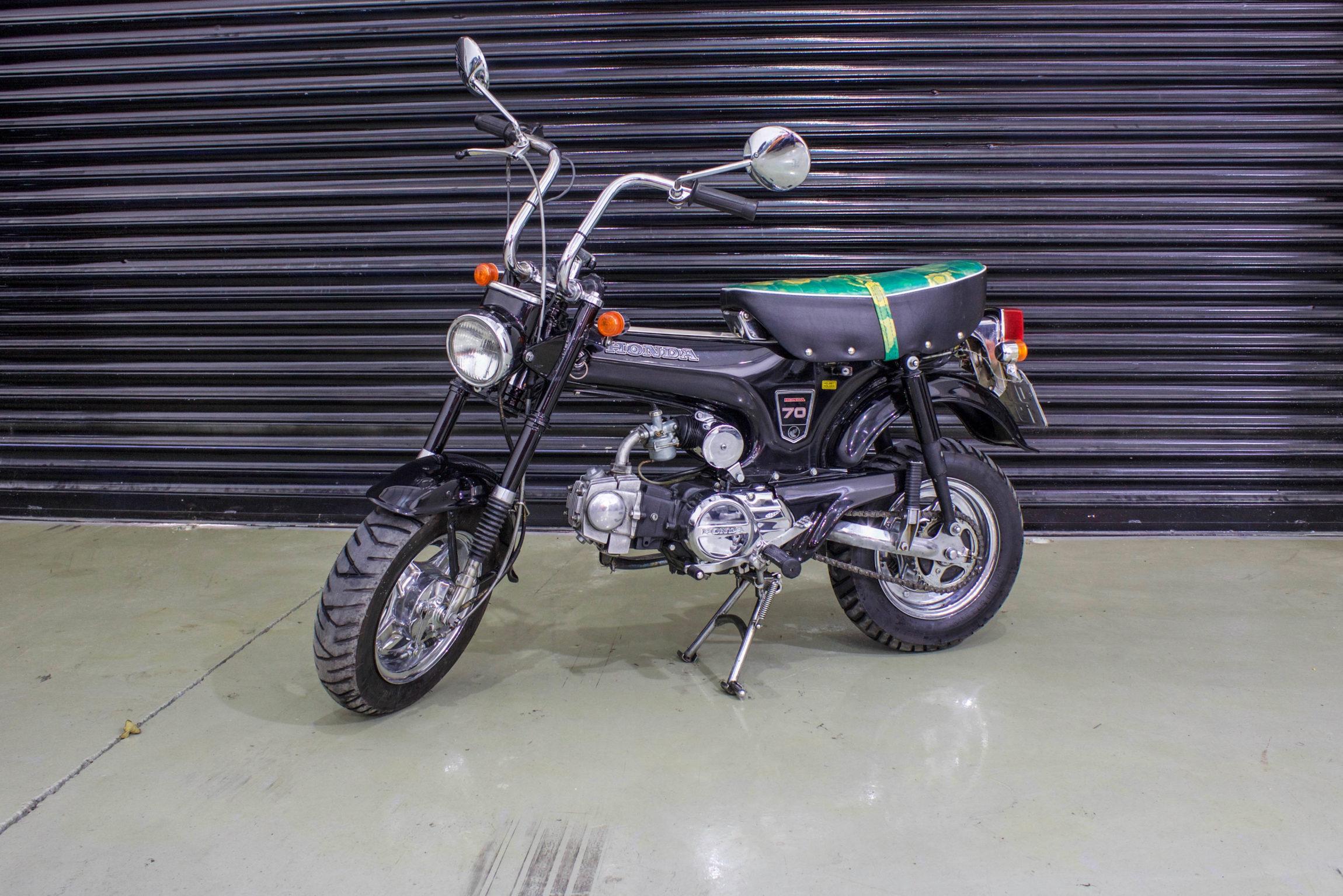 1975 Honda ST70