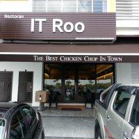 It Roo Cafe, Taman Sutera Utama, Johor Bahru