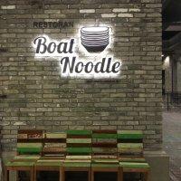 Boat Noodles, Empire Damansara, Damansara Perdana