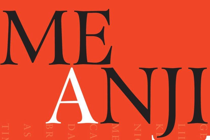 Jonathan Green_Meanjin A-Z_Review_Social